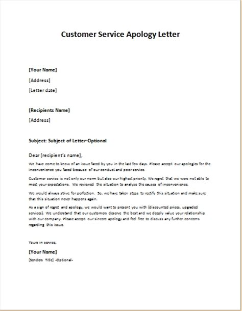 Customer Service Letter Of Apology Sle apology letter to customer custom college papers