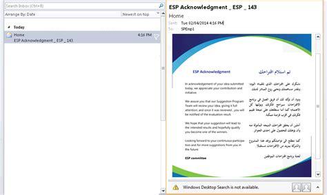 sharepoint workflow email html ravinder rao polneni add image into a sharepoint designer