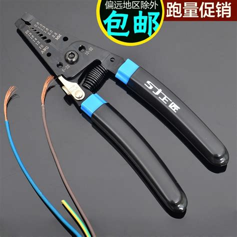 Tang Kabel Multifungsi Wire Cutter Pliers carpenter tang on the automatic pressure cut wire electrical and electronic