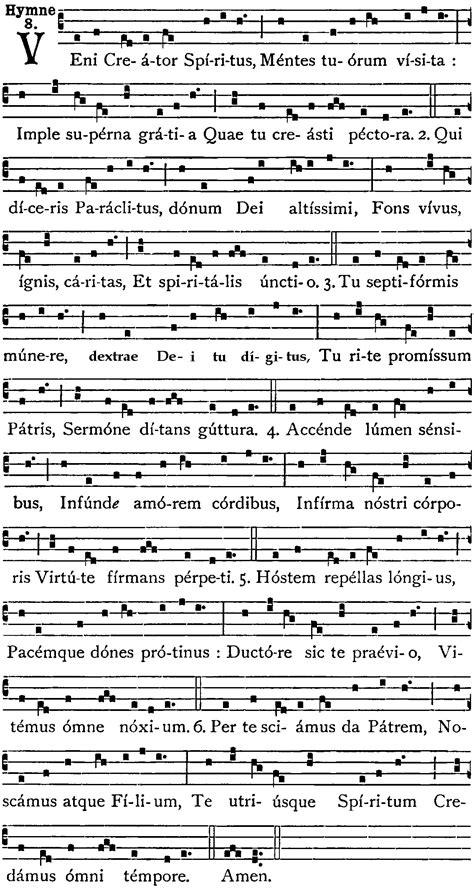 veni sancte spiritus testo veni creator spiritus veni sancte spiritus