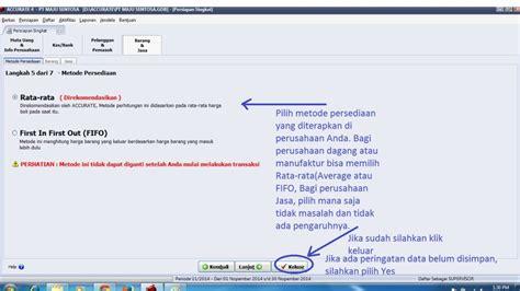 design form template accurate versi 4 membuat database accurate accurate indonesia
