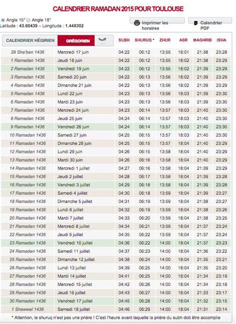 Calendrier Ramadan 2016 Belgique Calendrier Ramadan T 233 L 233 Chargez Celui De Votre Ville En
