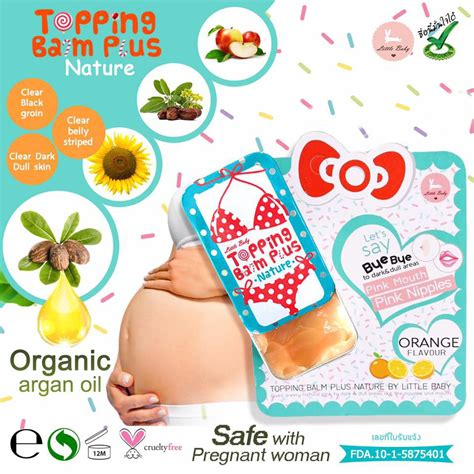 Topping Balm Plus By Baby Pencerah Original Thailan topping balm plus pink clear and dull skin thailand best selling products
