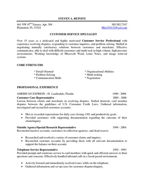 Sales Support Analyst Cover Letter by American Express Data Analyst Functional Fill Out Resume Best Resume Templates