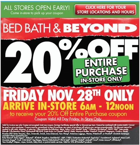 bed bath and beyond sale bed bath beyond black friday 2016 sale deals