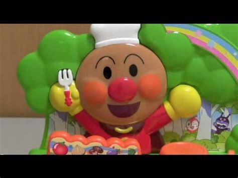 Anpanman Kitchen toy ?????? ???????   YouTube