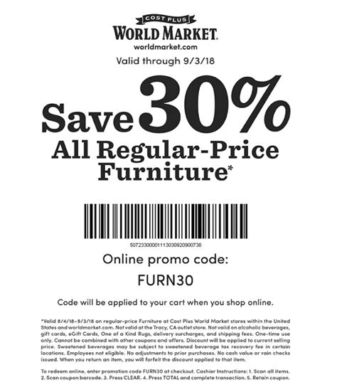 World Market Printable Coupon