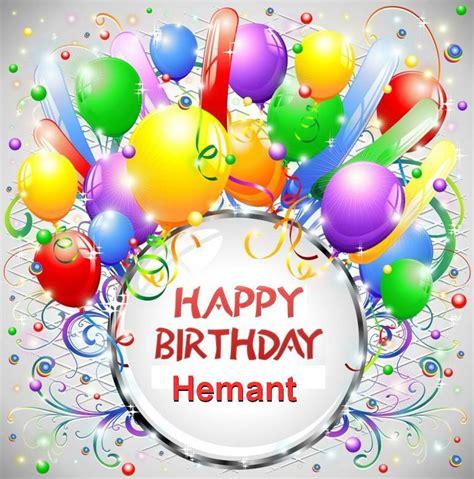 happy birthday happy birthday hemant happy birthday