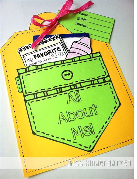 All About Me Craft A Giveaway Miss Kindergarten