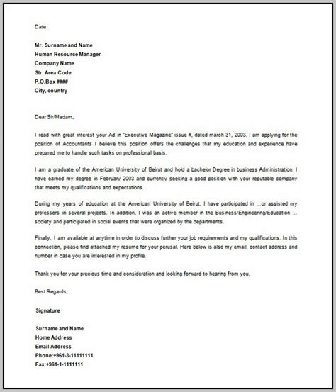 free cover letter templates microsoft free cover letter templates for microsoft word 2007