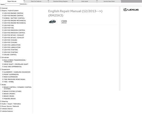 lexus maintenance manual lexus ct200h repair manual 2013 repair manual cars
