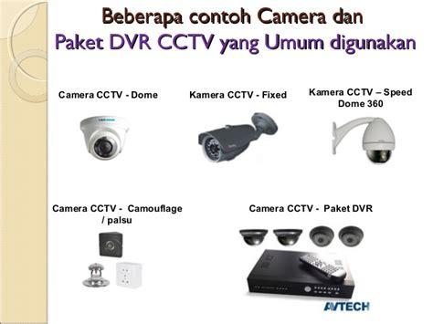 Cctv Berapa call 022 93634141 cctv bandung cctv murah bandung