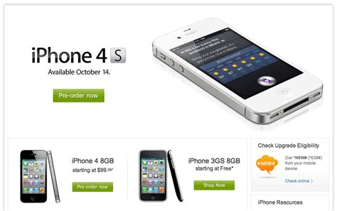 iphone 4s gets 4gb data tethering plan from at t