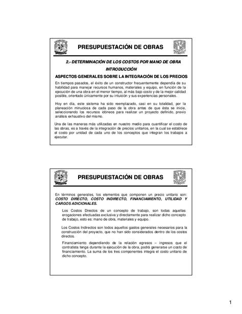 inpc imss 2016 tabla precios de imss 2 costo mano de obra blanco y negro