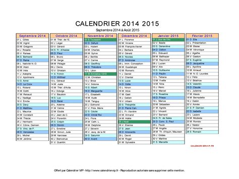 Calendrier X 2014 Calendrier Mois 2015 Excel New Calendar Template Site
