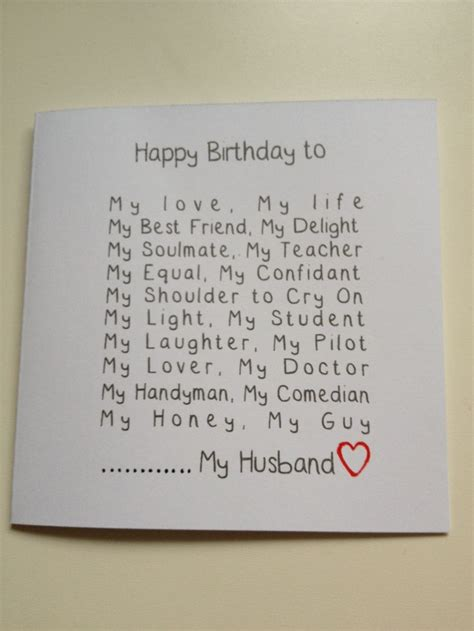 Husband Birthday Card Quotes Handmade Husband Birthday Card Funny Adam My Love