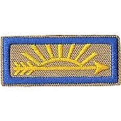 arrow of light badge arrow of light patch ebay