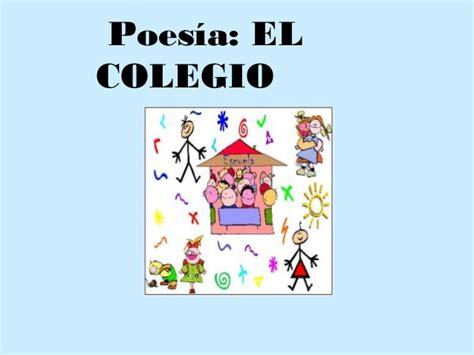 poesia a mi colegio de 4 estrofas apexwallpapers com poesia el colegio
