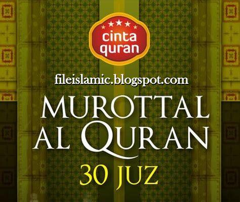 Kamus Induk Al Quran 30 Juz murattal imam masjidil haram makkah syaikh su ud asy syuraim file islami