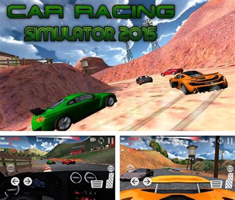 car racing game download for mob org extreme car racing for android free download extreme car
