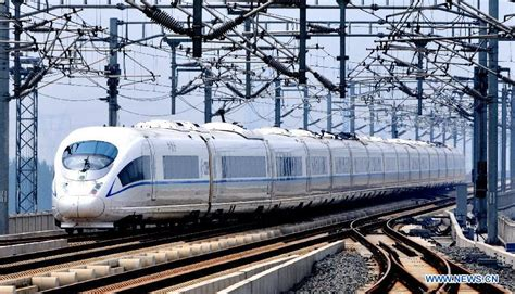 The Electric Railway china s electric railway mileage surpasses 48 000 km