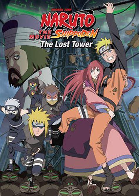 Film Naruto In Streaming | naruto shippuden le film the lost tower film 2010
