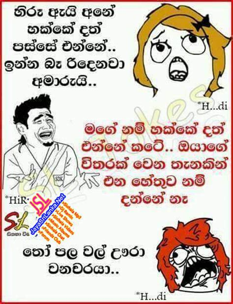 hot funny photos download download sinhala jokes photos pictures wallpapers page