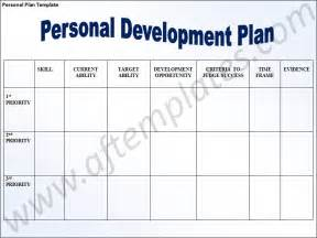 personal development plan template all free word templates