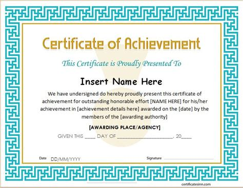 certificates of achievement for word professional