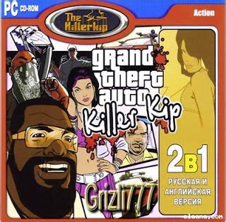 full version of game killer free download gta killer city pc game full version free download