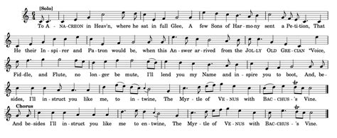 melody lyrics to anacreon in heaven