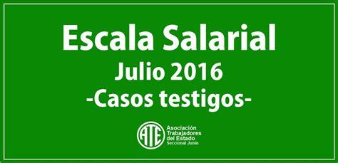 regimen soiva escala salarial julio 2016 escala salarial julio 2016 ate jun 237 n