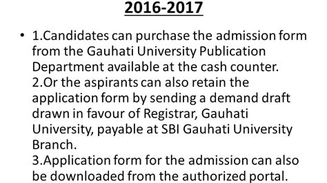 Gauhati Mba Entrance 2017 by Gauhati Admission 2016 2017 Forms Dates