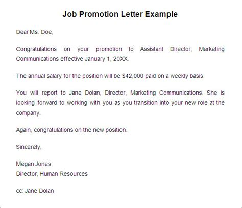 Promotion Offer Letters Format Of Request Letter For Promotion 20 Employee Re Mendation Letter Templates Hr Free
