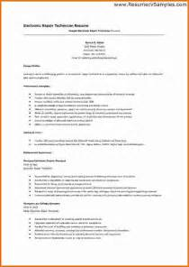 E Resume Examples by Resume For Electronic Technician Jianbochen Com