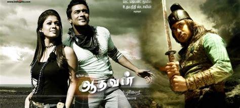 film evil dead subtitle indonesia 555 tamil movie subtitle in english
