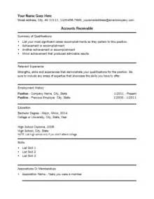 accounts receivable resume templates accounts receivable professional resume template