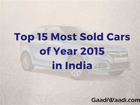 most sold top 15 most sold cars of 2015 in india sales analysis