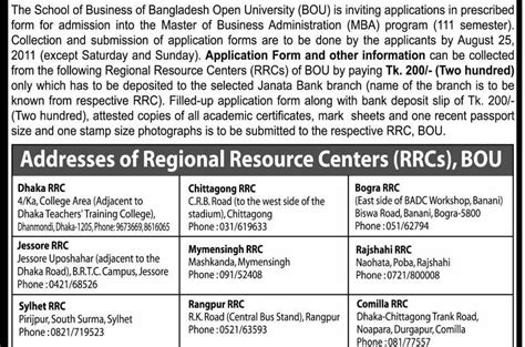 Bangladesh Open Mba Cost by Bangladesh Open Bou Mba Admission Notice
