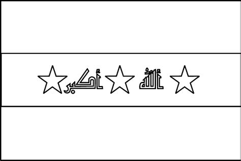 free coloring pages of flag of iraq