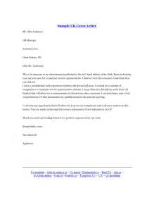 Lotus Notes Developer Cover Letter by Exchange Administrator Cover Letter