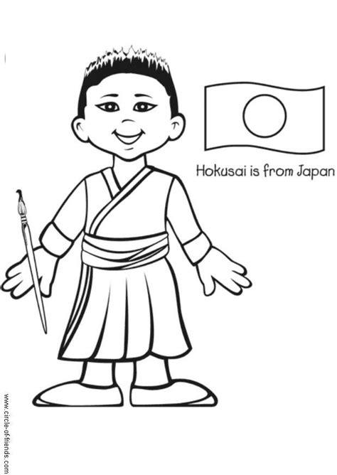 dibujos japoneses imagui japoneses para colorear imagui