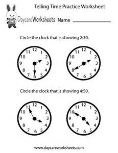 free printable telling time practice worksheet for preschool