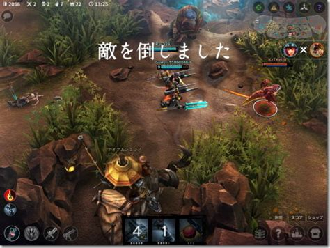 fb vainglory iphone ac 番外レポート vainglory