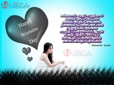 womens tamil kavithai happy women s day greetings in tamil tamil linescafe com