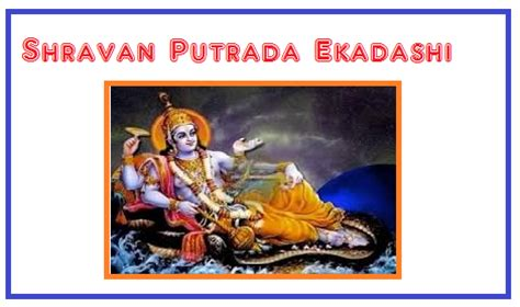 shravan putrada ekadashi vrat  marathi calendar