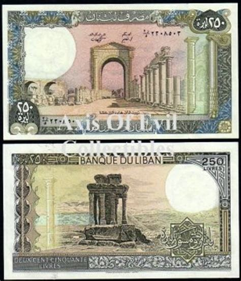 Make Money Online Lebanon - image gallery livres currency