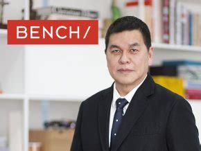 ben chan bench mystery manila philippine primer