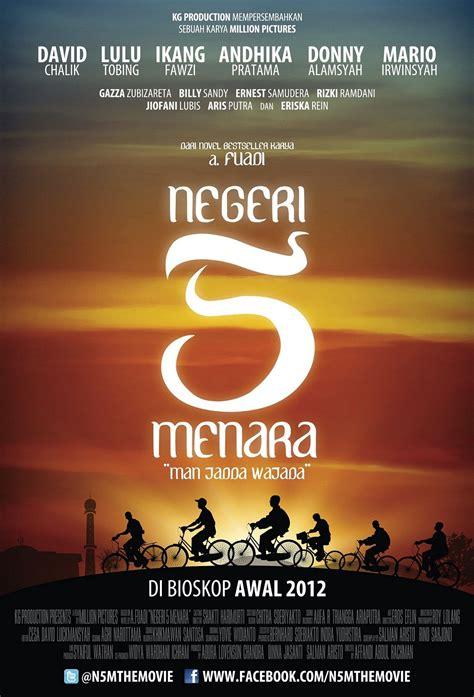 film islami indonesia terbaru 2014 unik artikel islami selalu berdakwah di jalan allah