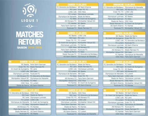 Calendrier Ligue 1 Lyon Psg Calendrier De La Ligue 1 Saison 2014 2015 Toutes Les Dates